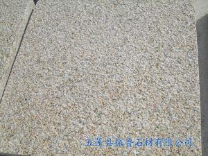 黄金麻花岗岩板材