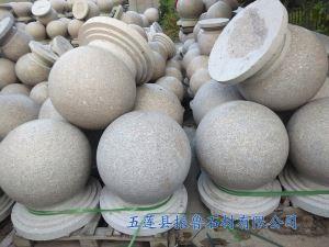 大理石圆球