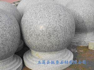 花岗岩圆球