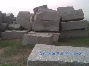 灰麻花岗岩